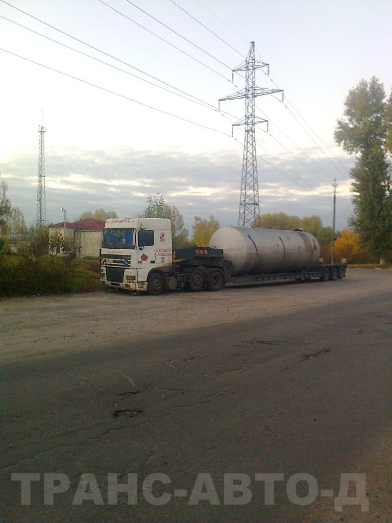 Transportation of containers for chemicals 2