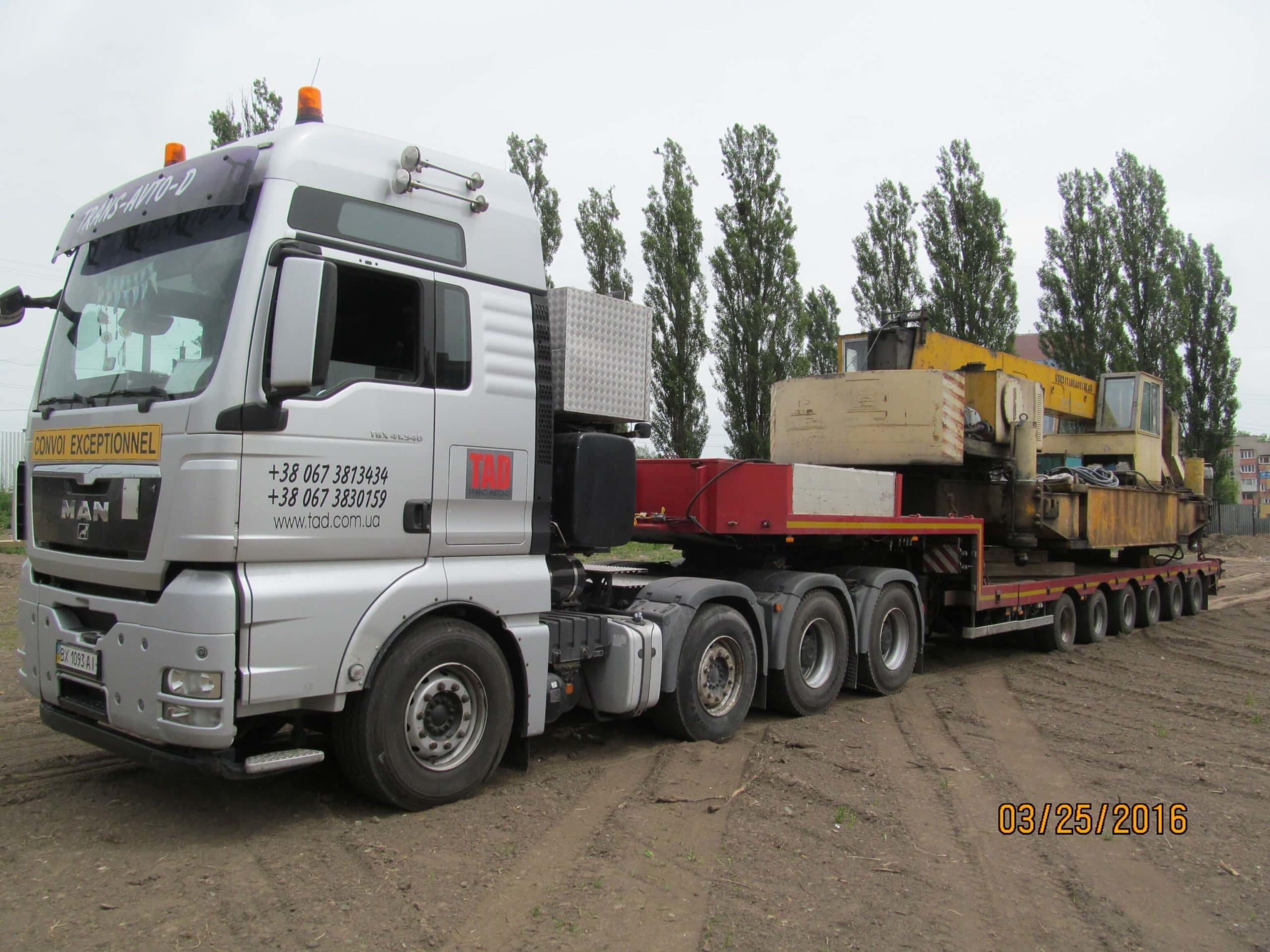 Перевозка строительной техники по Украине