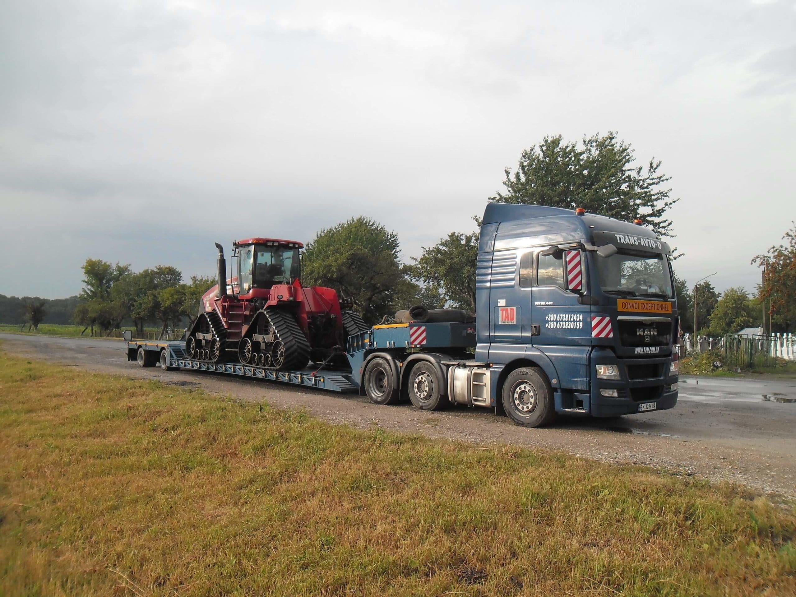 Перевозка тракторов Кейс с Европы