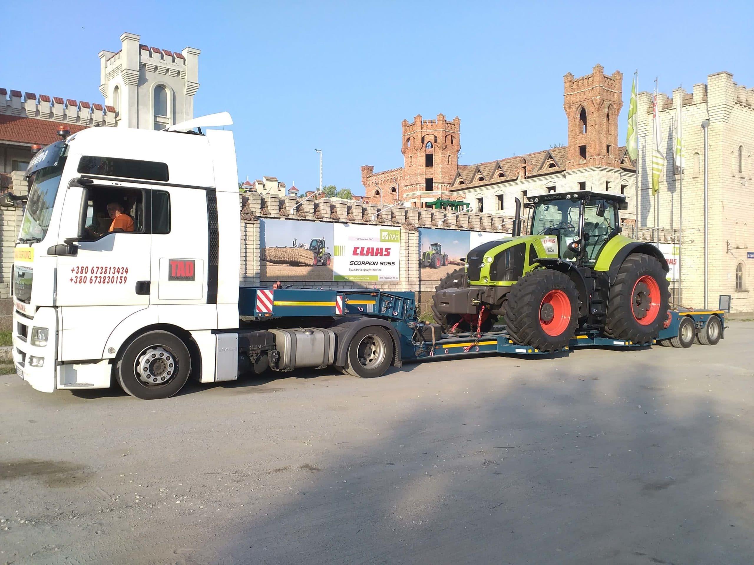 Перевозка тракторов Тернополь