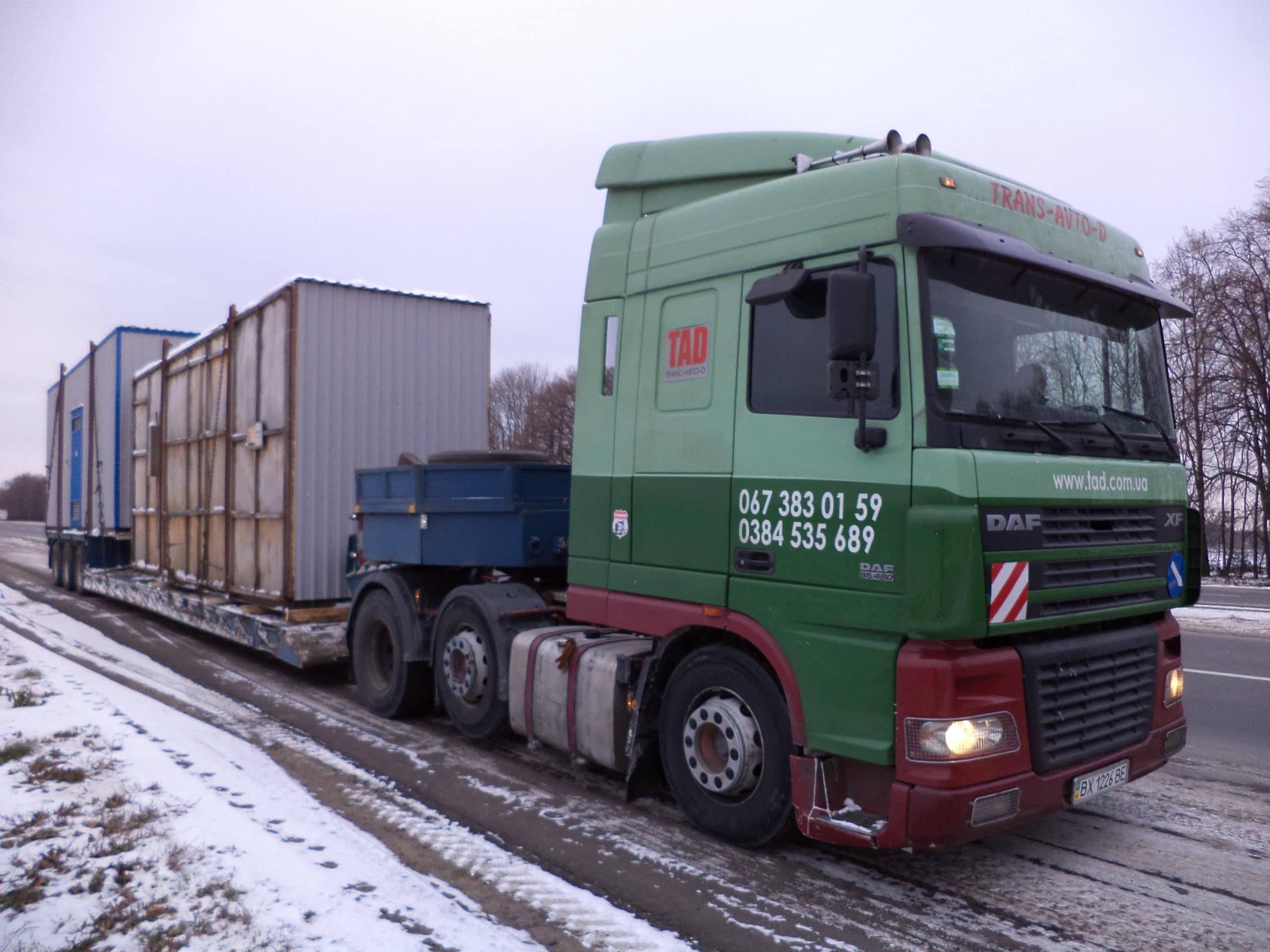 Transportation of industrial equipment