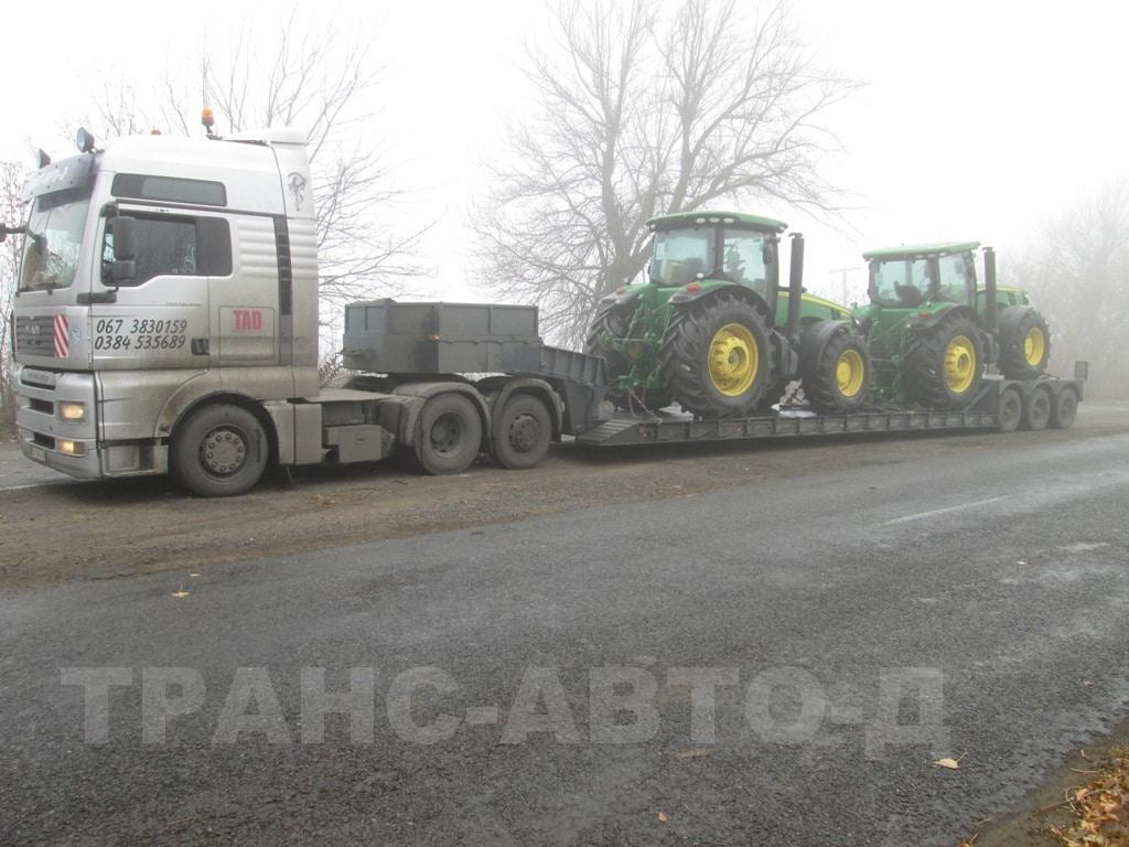 Перевозка тракторов Киев