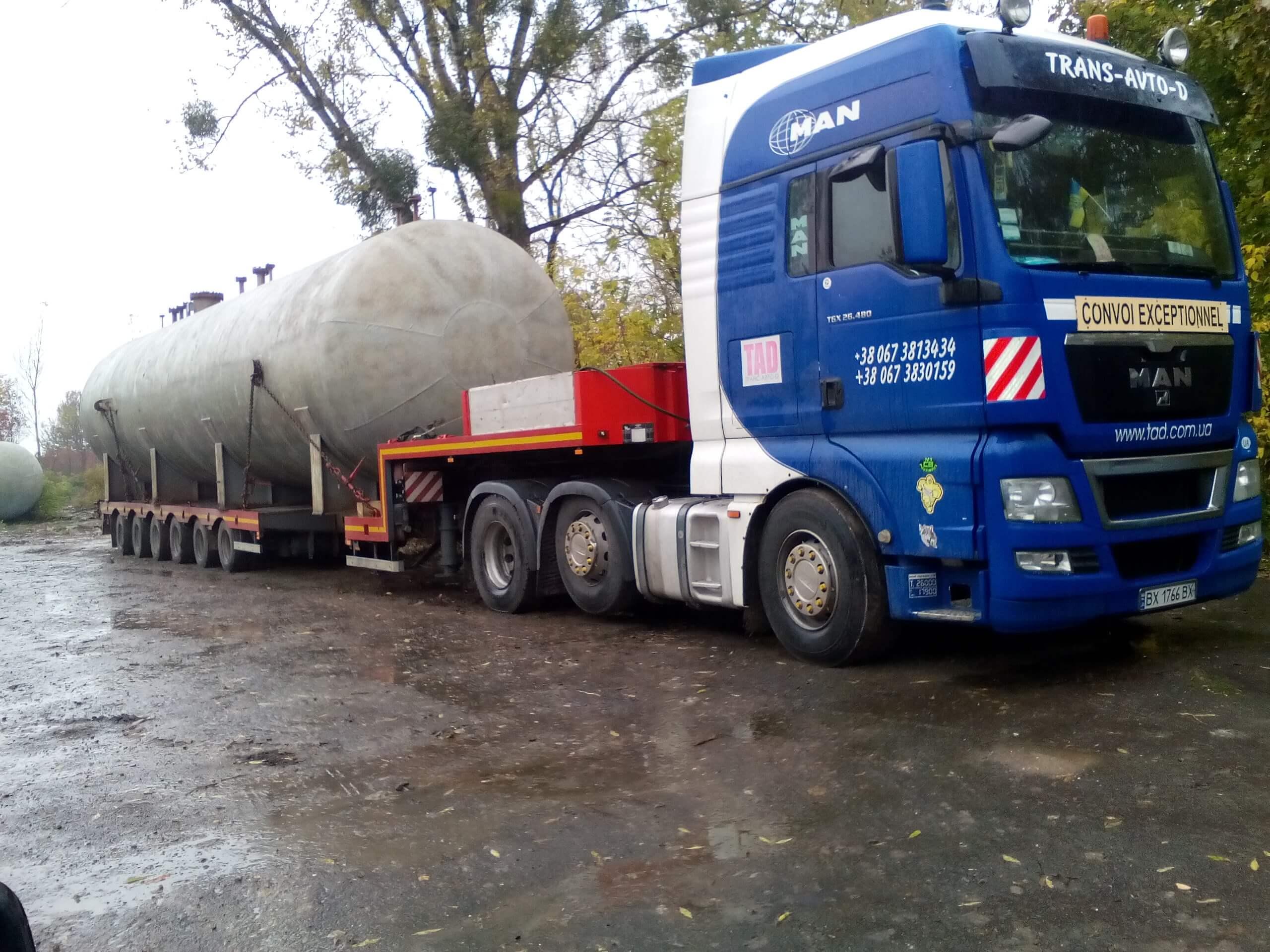 Перевозка емкостей для хранения газа