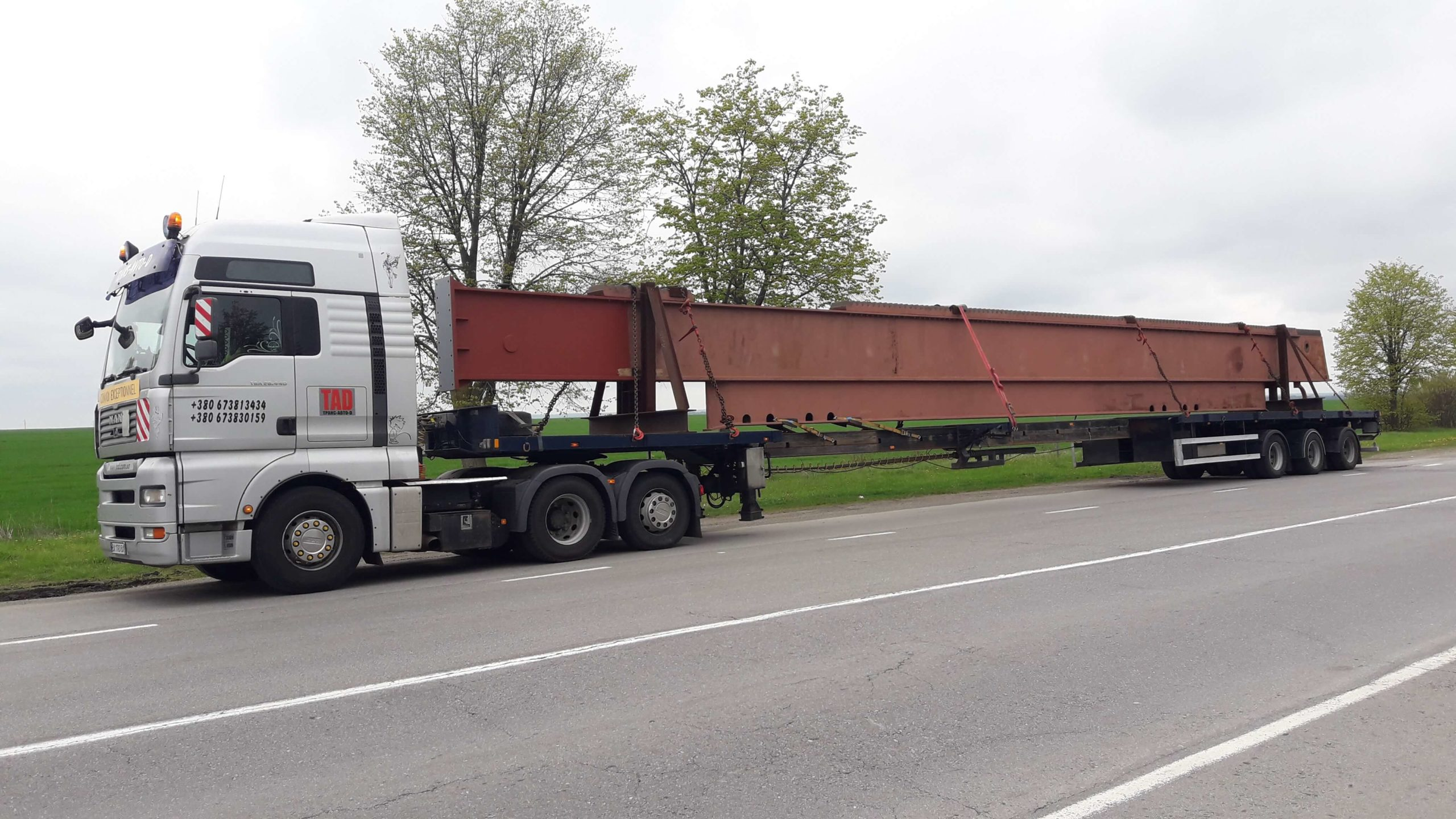 Transportation of industrial metal