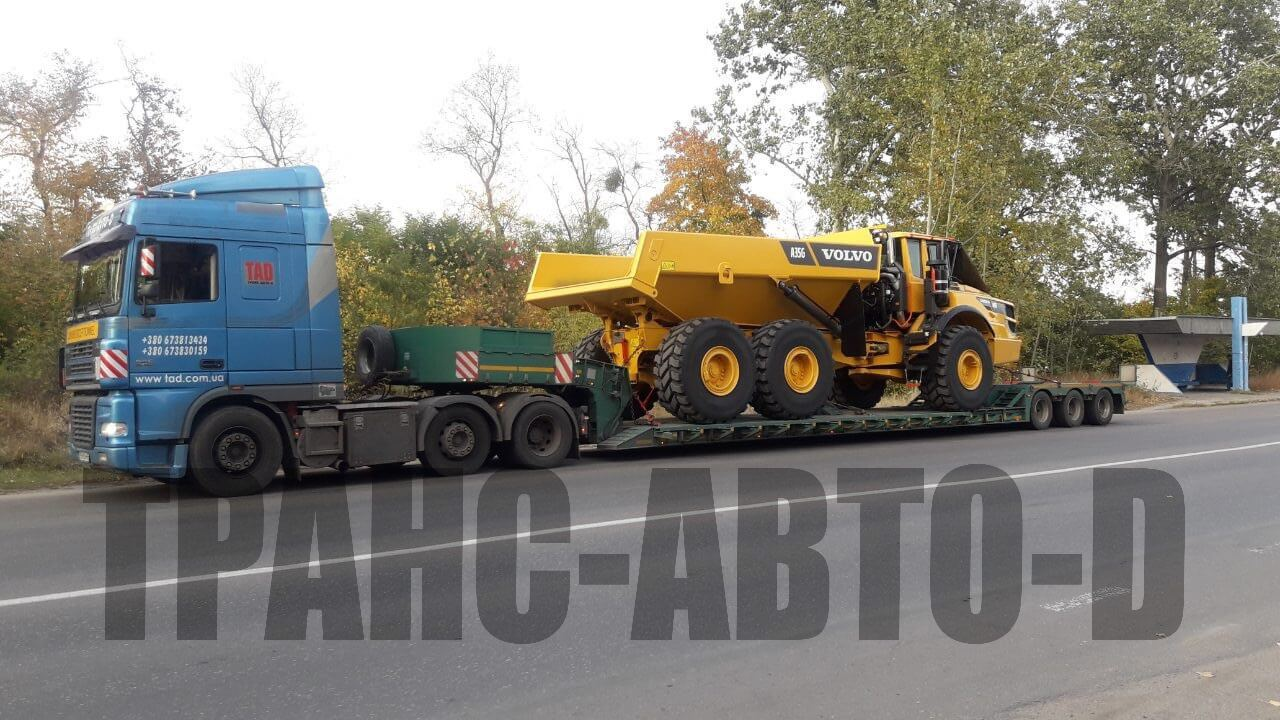 Перевозка Volvo a356 по Украине