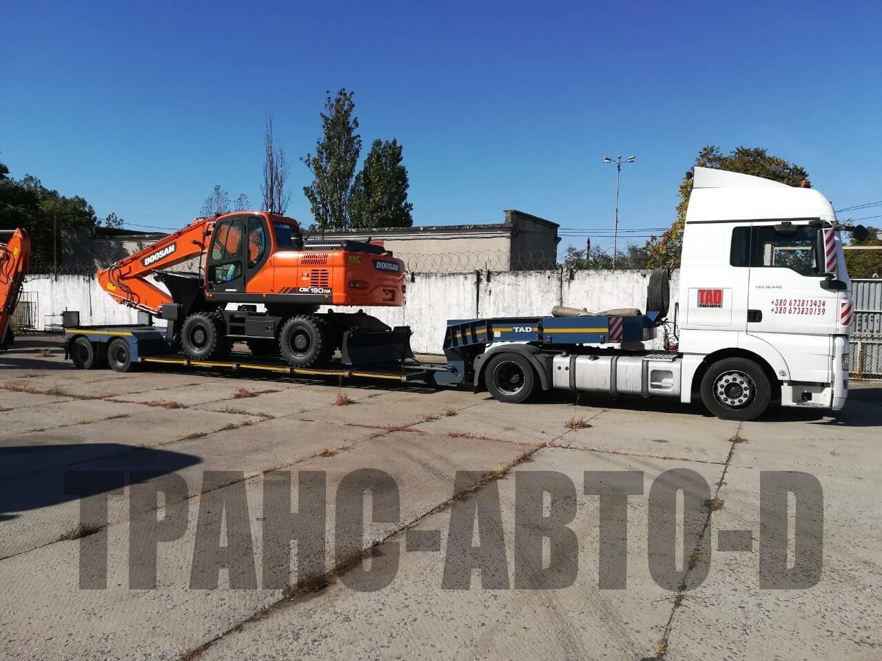 Transportation of the Doosan excavator from Europe to Ukraine - 4
