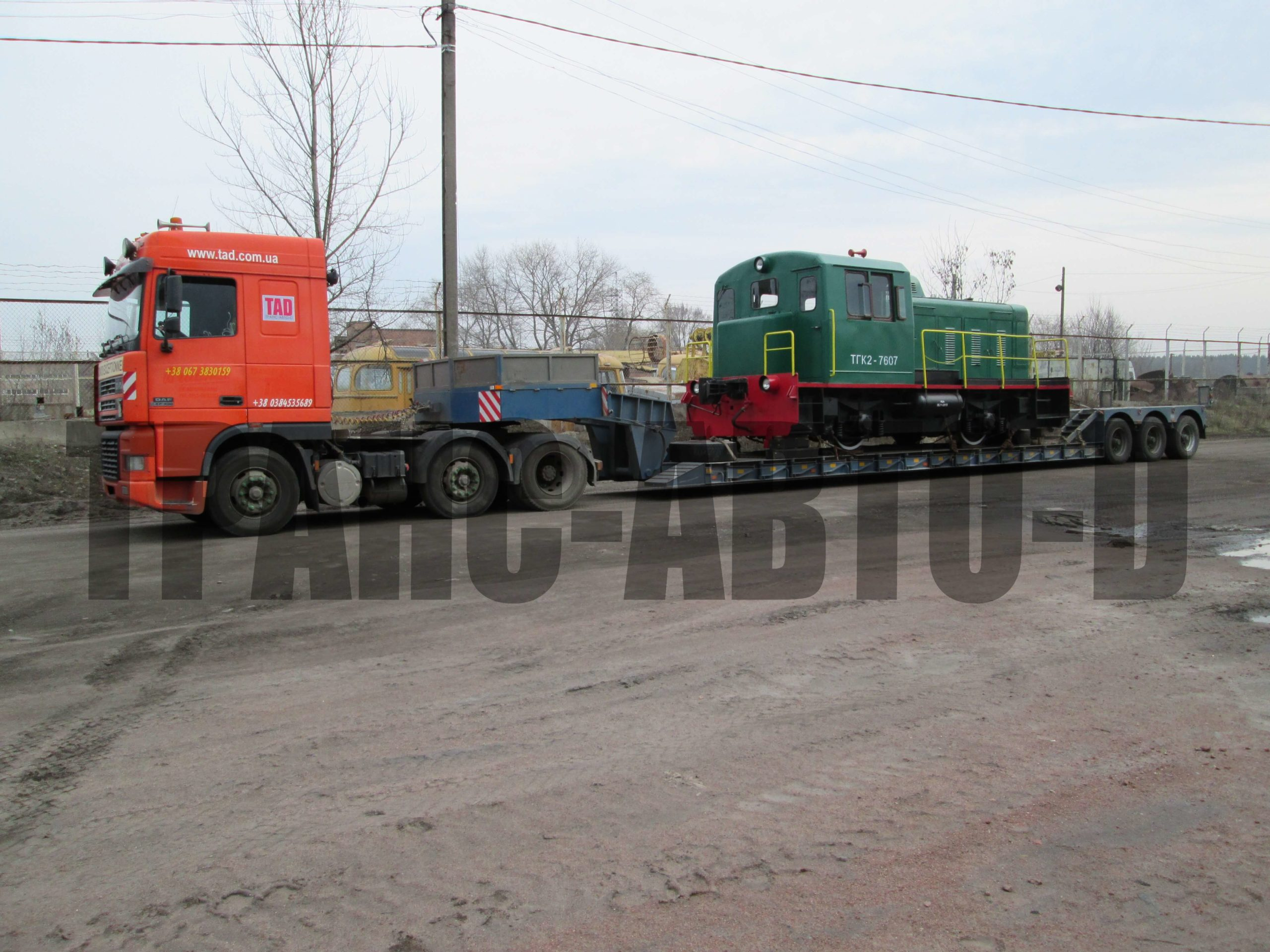 Delivery by trawl of a small train in Ukraine