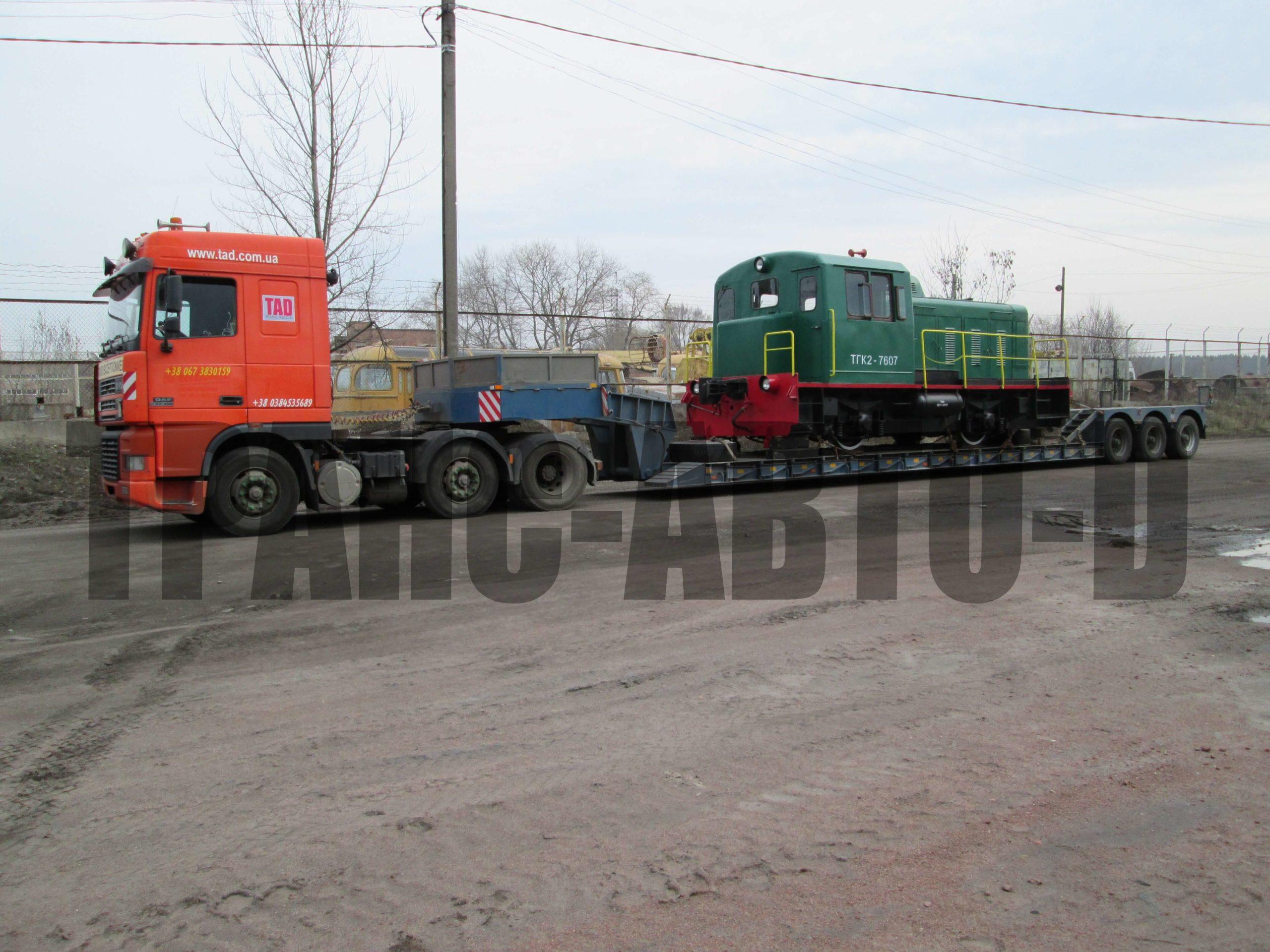 Доставка тралом небольшого поезда по Украине
