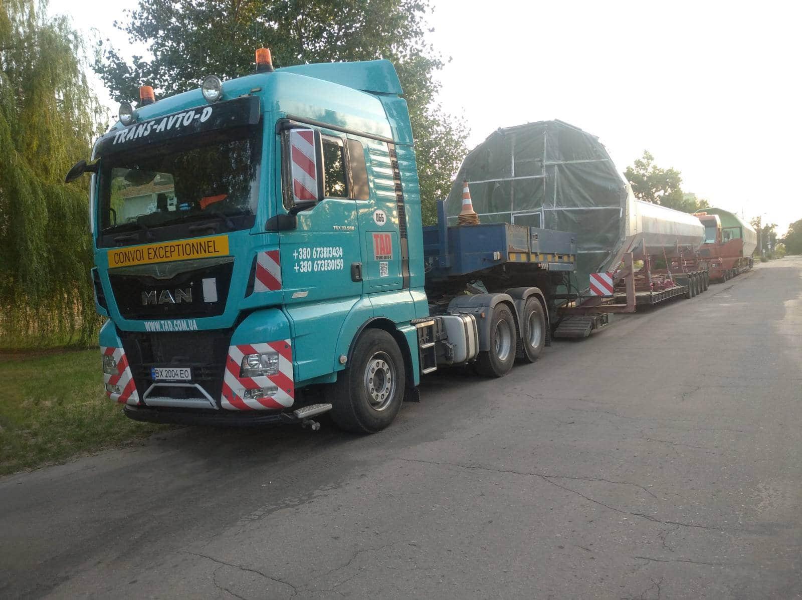 Перевозка негабаритных металических грузов