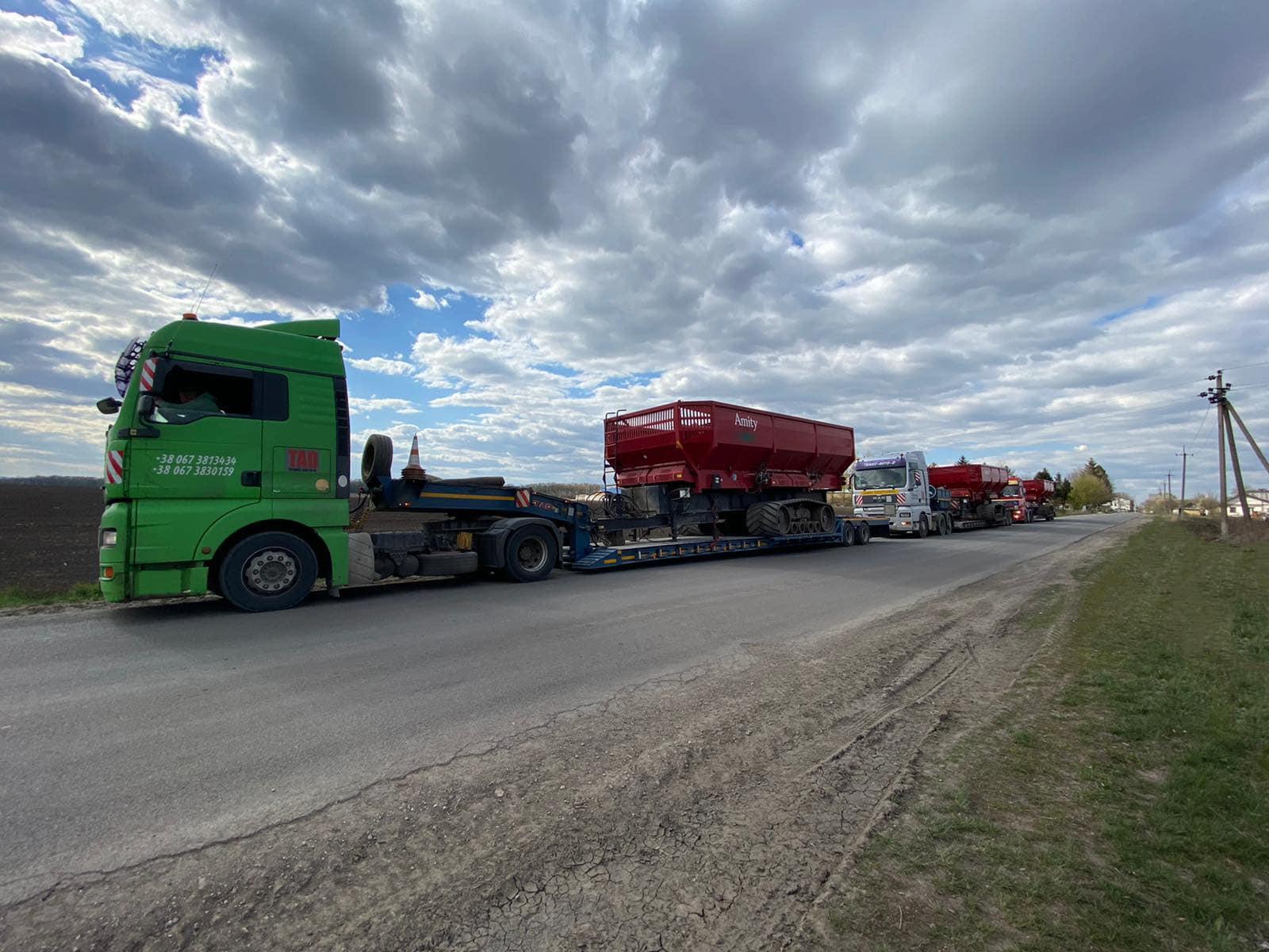 Перевезення причіпних навантажувачів Amity по Україні.