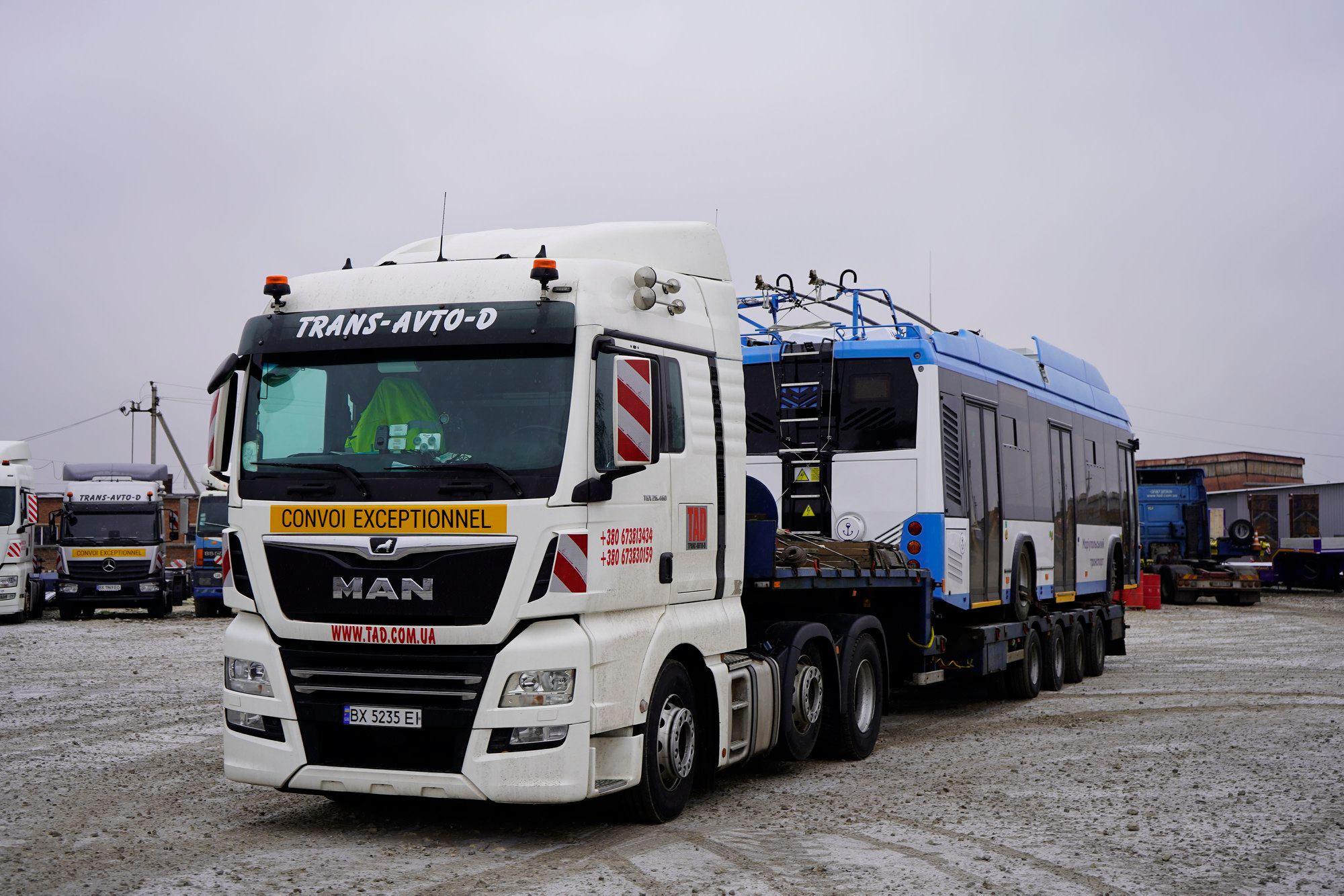 Trolleybus transportation. Cargo dimensions 12.5x2.55x3.60