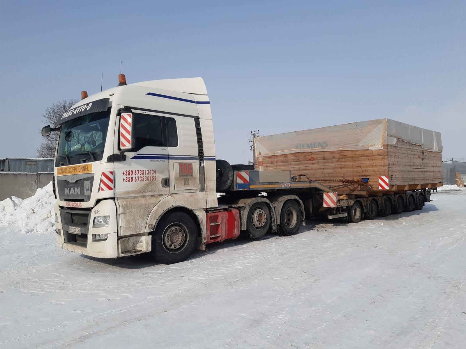 Перевозка широкого промышленного оборудования Siemens по Украине -1